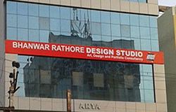 BRDS Kalawad Road (Rajkot) Centre