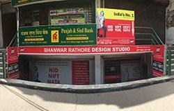BRDS Malviya Nagar Centre