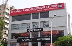 BRDS Maninagar Centre