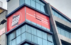 BRDS Thane Office
