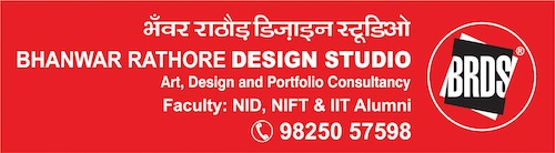 Bhanwar Rathore Design Studio