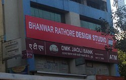 BRDS Dadar Office