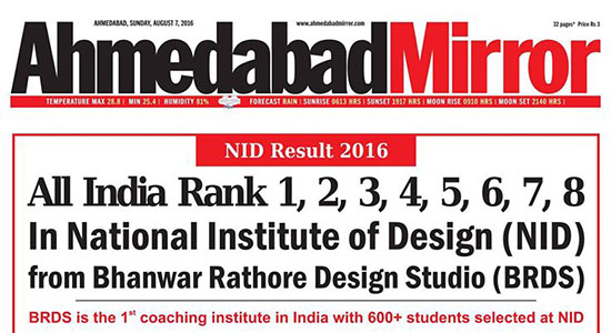 All India Rank 1,2,3,4,5,6,7,8 in NID from Bhanwar Rathore Design Studio