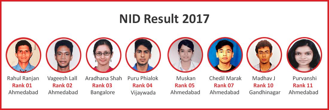 BRDS NID Result 2017