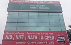 BRDS Gurgaon Office