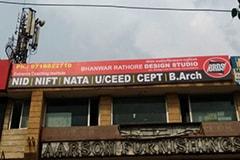 BRDS Dwarka Office