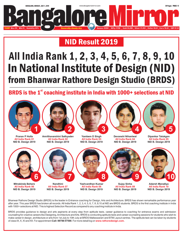 Nid Nift Ceed Uceed Cept Nata Entrance Coaching Classes Studio Center Brds