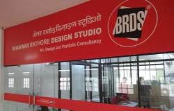 BRDS Lucknow Centre
