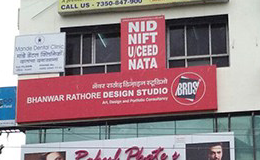 BRDS Law College Road