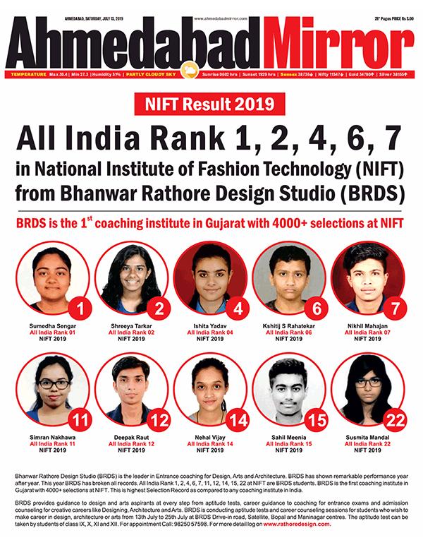Ahmedabad Mirror - NIFT Result 2019