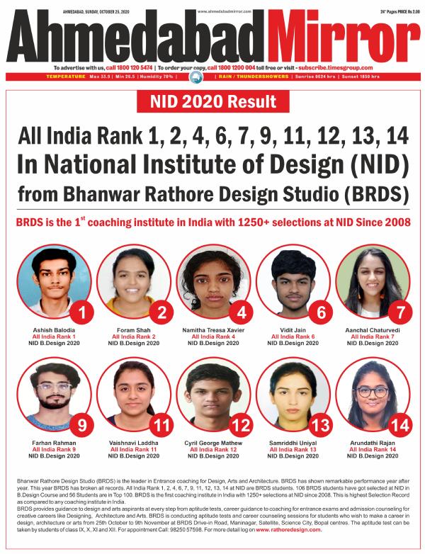 Ahmedabad Mirror - NID Result 2020